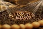 مهلت ارسال پایان نامه های برتر به نمایشگاه قرآن تمدید شد