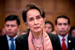 دادگەی لێکۆڵینەوە لە تاوانەکانی میانمار دژی موسڵمانەکان