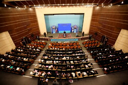 Closing ceremony of 28th National Prayer Conference