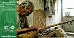 Iran's dotar instrument