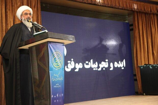 بیانیه گام دوم انقلاب اسلامی با حضور جوانان انقلابی محقق مییابد