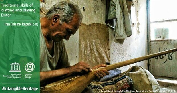 Iran's dotar instrument wins world heritage status