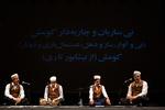 تالار رودکی گود زورخانه شد/ غوغای ترکمنها در تهران