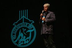 هفتمین فستیوال موسیقی نواحی «آینهدار» برگزار میشود؟