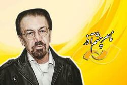 یک هفته با آثار ناصر چشم آذر در شبکه نمایش