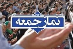 ایرانی حکام  کوعوام کی بات  پر توجہ دینی چاہیے