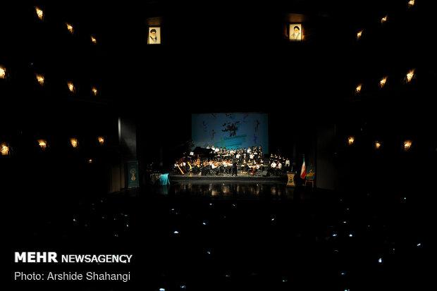 Awarding ceremony of sixth 'Khorram Song' music festival
