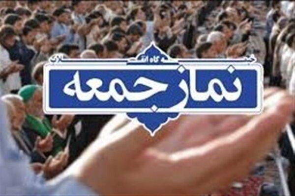 توطئه دشمنان برای درهم شکستن وحدت ملی/ اتحاد رمز پیروزی است