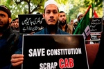 اعتراضات گسترده مردمی در کلکته هند برگزار شد