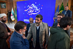 Closing ceremony of 1st Festival of Razavi Family in Mashhad