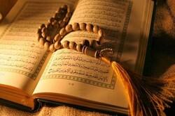 انس با قرآن مایه آرامش و امید است