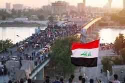 الشعب العراقي يرفض التدخلات الخارجية