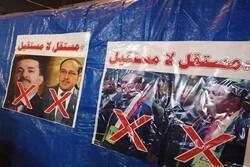 """مظاهرات في العراق رفضاً لترشيح """"السوداني"""""""