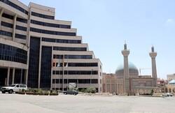 اولین وبینار تخصصی حکمرانی شهری درواحد تهران مرکز دانشگاه آزاد
