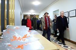 Silver Cypress Exhibition kicks off in Tehran