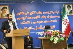 هشدار دادستانی به دارندگان سلاح های جنگی در آمل