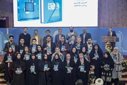 """جائزة """"جلال ال أحمد"""" الادبية في الدورة الثانية عشر/صور"""