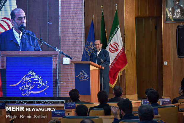 مراسم اختتامیه نخسین جشنواره خانواده رضوی در مشهد