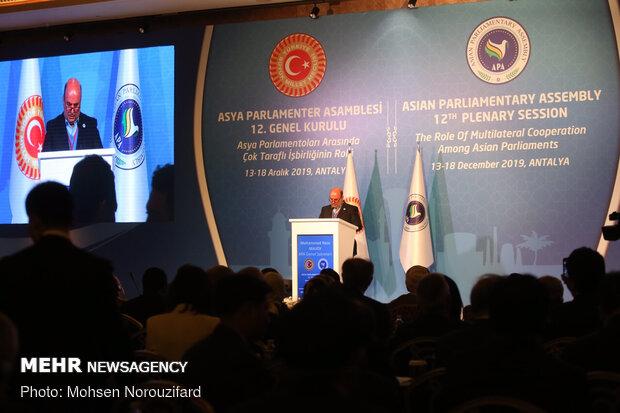 دوازدهمین مجمع عمومی مجالس آسیایی
