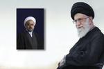 """قائد الثورة يعيّن """"حميد شهرياري"""" امينا عاما لمجمع التقريب بين المذاهب الاسلامية"""