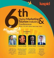 A poster for the 6th Digital Marketing & Tourism Industry Conference, which will be held at Tehran's Espinas Palace Hotel on January 17, 2020.