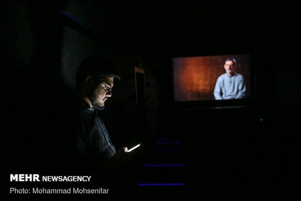 sinema hakiket