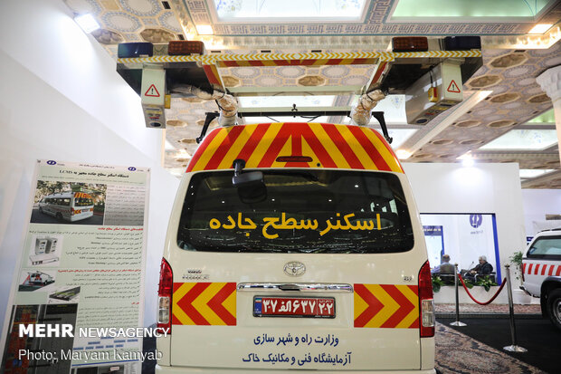 Intl. transportation, logistics expo inaugurated in Tehran