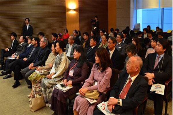 نشست «ایران، مهد فرهنگ و تمدن» در ژاپن برگزار شد