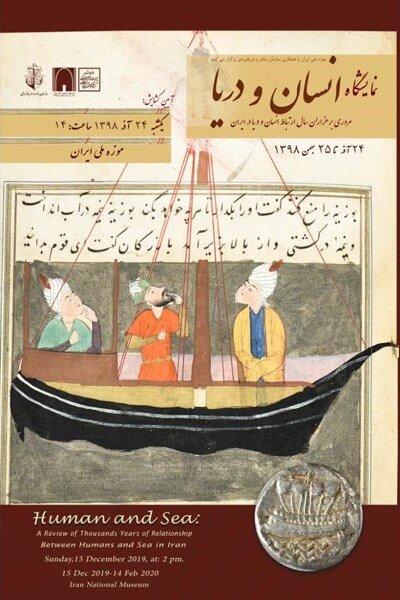 Tehran exhibit to highlight maritime history in Iran