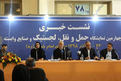 تدواوم خشکسالی در خاورمیانه تا سال ۲۰۶۰/مسئولیت بوی بد تهران با محیط زیست است