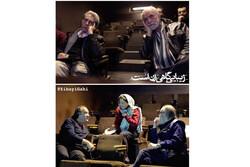 داوری مسابقه عکاسی تئاتر «زیبایی گاهی زن است» برگزار شد