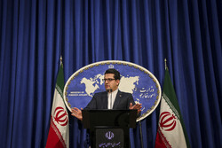 İran: ABD'nin Irak'taki saldırısı terörizmin açık bir örneğidir