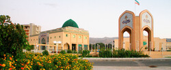A view of the University of Birjand in northeast Iran