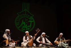 Ayenedar festival