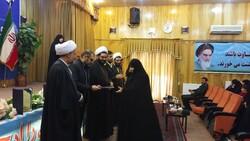یازدهمین جشنواره استانی علامه حلی در قروه پایان یافت