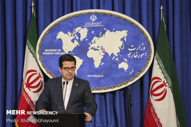 Iran will never surrender to illegal US pressures, says Foreign Ministry