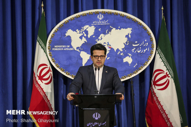 Iran condemns foreign interference in China's internal affairs