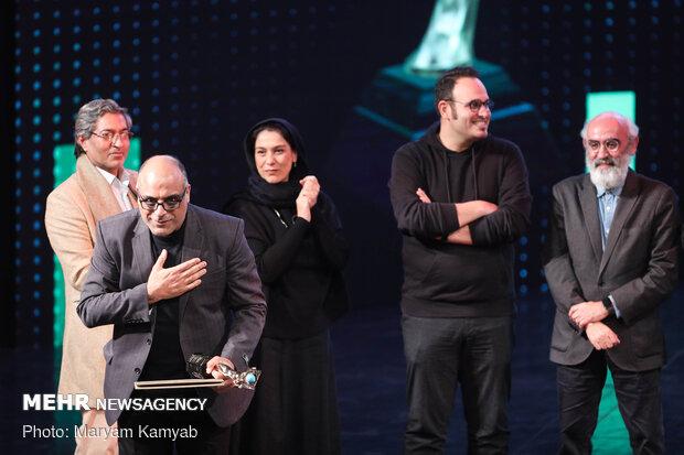 Awarding ceremony of 13th Cinema Vérité