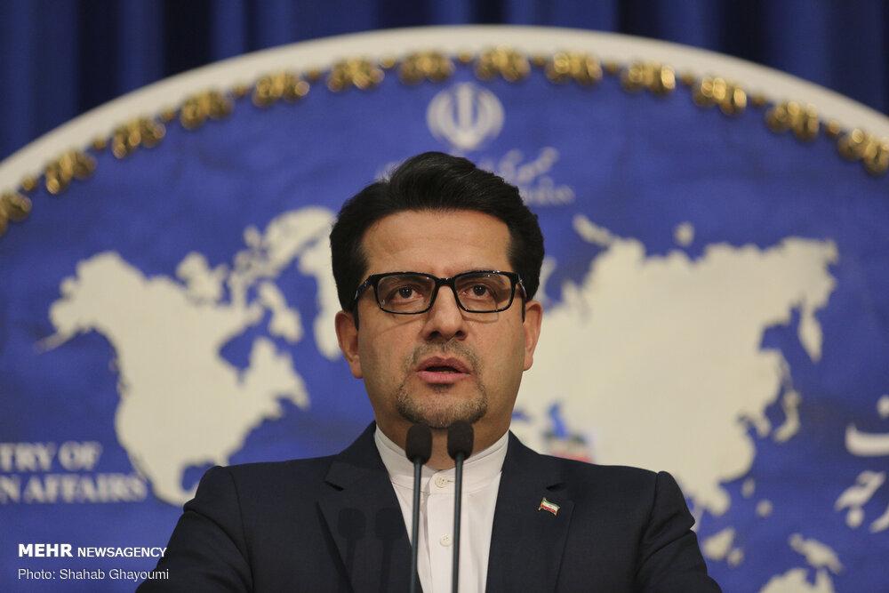 İran: ABD'nin tek taraflılığına karşı birlik kurulmalı