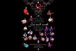 «ژوران» در رودکی کنسرت می دهد/ اجرای آثاری از کیخسرو پورناظری