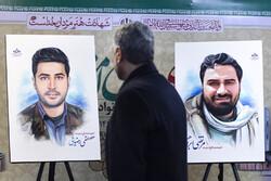ملکی امن و دفاع کے شہداء کی یاد میں تقریب منعقد