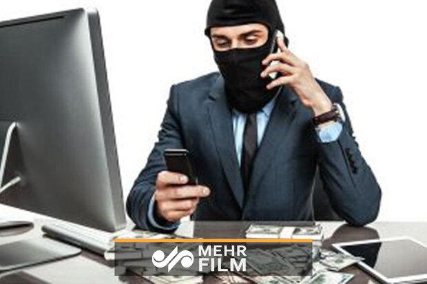 تمام حسابهای بانکی برای کلاهبرداری تلفنی مسدود شد