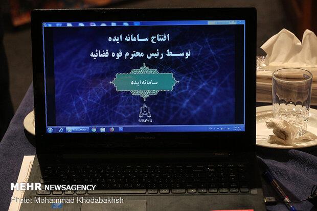 آیین نکوداشت هفته پژوهش در قوه قضاییه