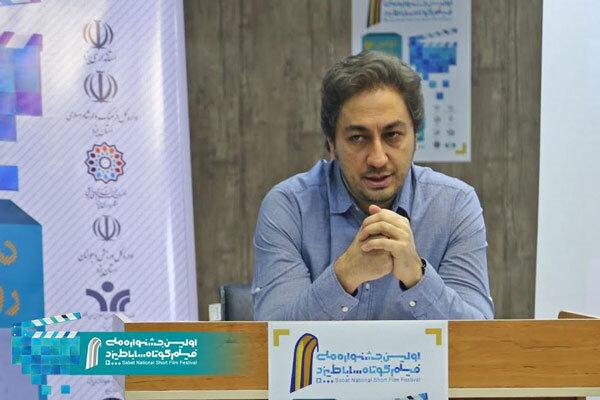کارگاه «روایت در فیلم کوتاه» در جشنواره «ساباط» برگزار شد