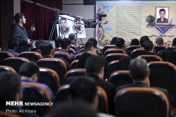 مراسم بزرگداشت «شهدای مدافع امنیت» برگزار شد