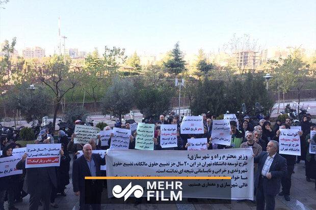 گزارشی از محدوده واقع در طرح توسعه دانشگاه تهران
