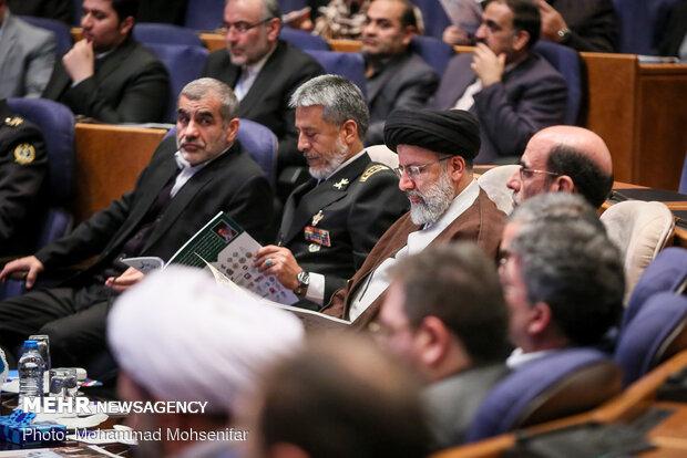 6th National Jihadi Management Seminar