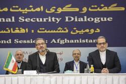 """Tahran'daki """"Bölgesel Güvenlik Diyaloğu"""" toplantısından fotoğraflar"""