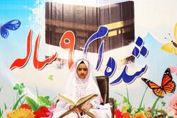 جشن تکلیف «شدهام ۹ ساله» در حرم بانوی کرامت برگزار میشود