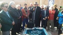 tomb of Shams-I Tabrizi